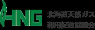 北海道天然ガス利用促進協議会